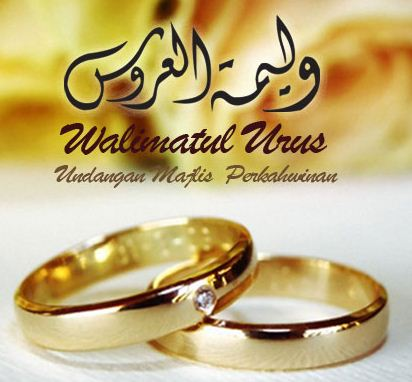 Mengadakan Acara Resepsi Pernikahan Dalam Islam